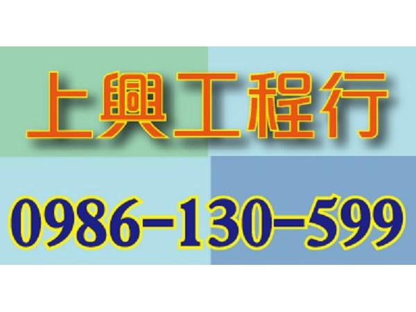【服務地區】:南投地區【聯絡資訊】:地址:南投市成功三路96巷1號手機:0986-130-599【營業項目】:專業