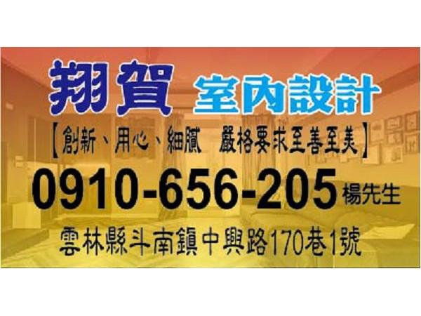 【服務地區】:雲林地區【聯絡資訊】:電話:0910-656205 楊先生地址:雲林縣中興路170巷1號【營業項目】: