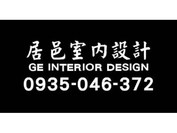 【服務地區】:屏東地區【聯絡電話】:0935 046 372【營業項目】:估價、設計規劃、施工木工工程、室內設計